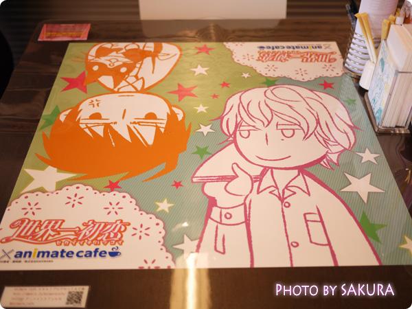 世界一初恋×アニメイトカフェ 桐嶋×横澤テーブル