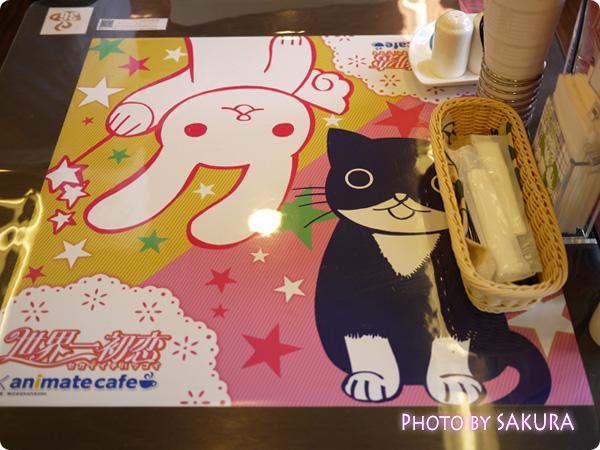 世界一初恋×アニメイトカフェ ティンクル+空太テーブル