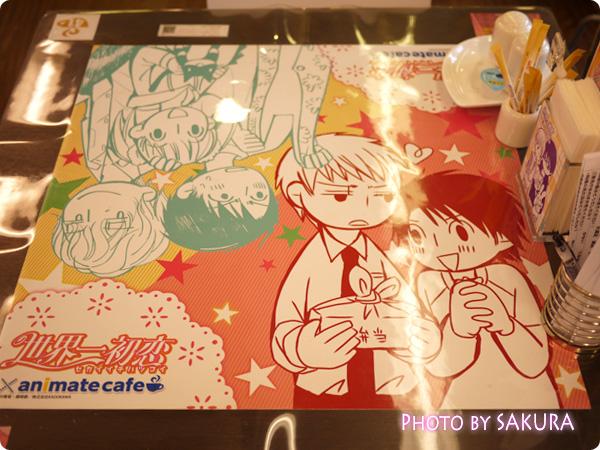 世界一初恋×アニメイトカフェ 桐嶋×横澤+日和&羽鳥×吉野テーブル