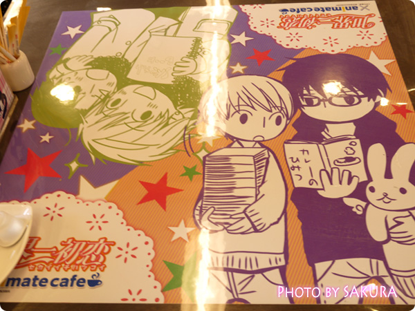 世界一初恋×アニメイトカフェ 高野×律&雪名×木佐テーブル
