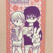 世界一初恋のアニメイトオリジナルカード