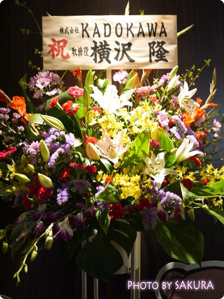 劇場版「世界一初恋 横澤隆史の場合」角川シネマ新宿内のお花